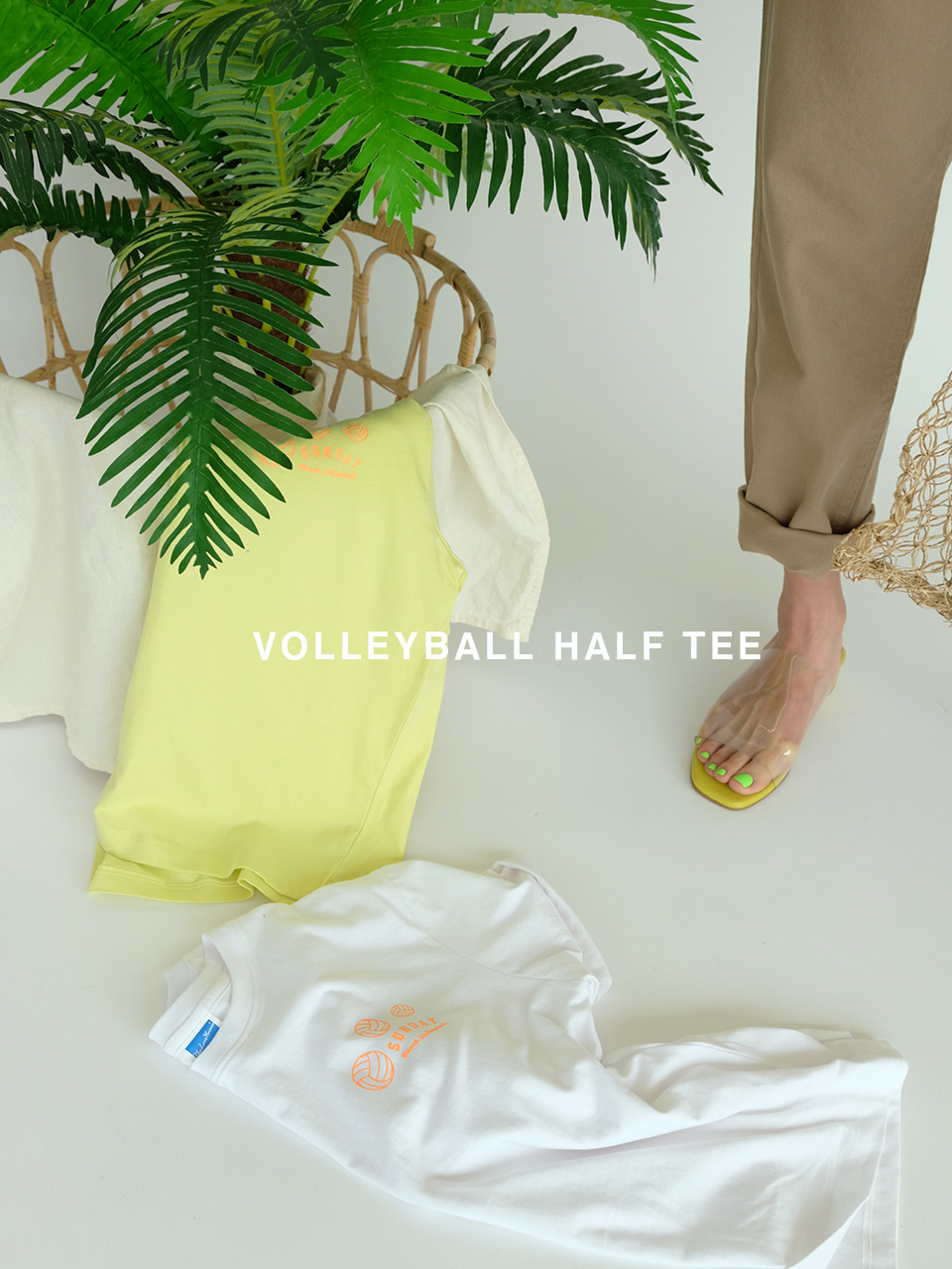 Beach Volley Half Tee (3color)